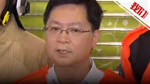香港机电工程署:港铁脱轨事故发生处路轨有裂纹