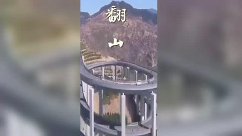 """中国为什么被叫做基建狂魔?1分钟盘点中国基建震撼""""壮举"""""""