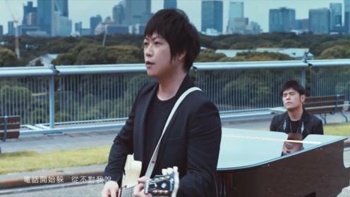 周杰伦新歌《说好不哭》MV正式上线 方文山作词五月天阿信助唱
