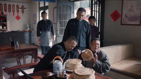 速看《老酒馆》第三十九集 陈怀海再见贺义堂 黑木羞辱王掌柜