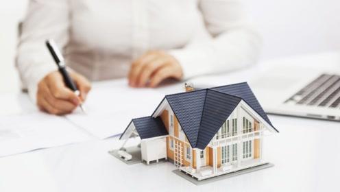 银保监局:加强个人贷款用途管控 禁止流入股市楼市