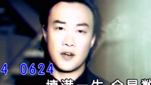 陈奕迅翻唱《数字人生》,轻快歌声,这声音太好听了