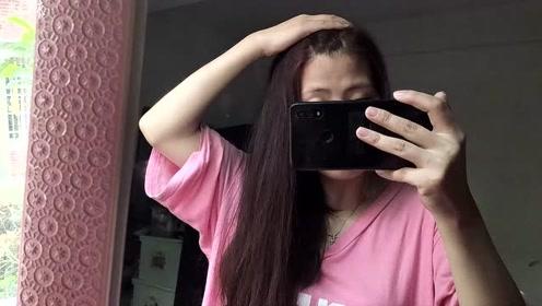 瓶子为了省钱,网上买20块钱的染发膏在家染头发,染好后懵了