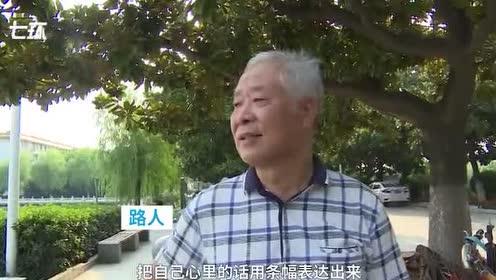 """老人做365米长""""中国龙""""风筝献礼祖国"""