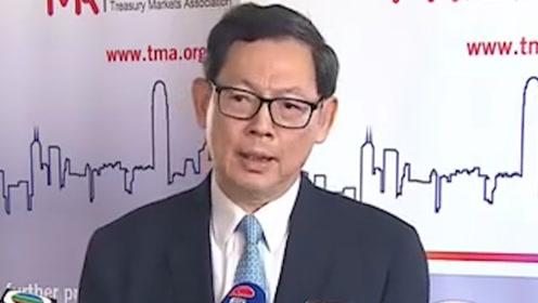 暴力示威导致社会动荡破坏法治 香港金管局呼吁社会尽快止暴制乱