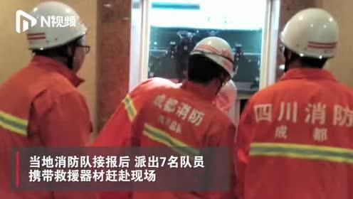 四川彭州一酒店电梯故障,致12人被困十几分钟,消防紧急救援