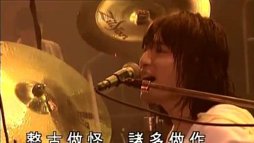 为什么家驹说香港只有娱乐圈没有乐坛,这首歌里就有答案
