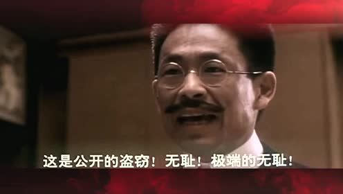陈道明、吴京领衔中国人的霸气回复,看完你为祖国流泪了吗