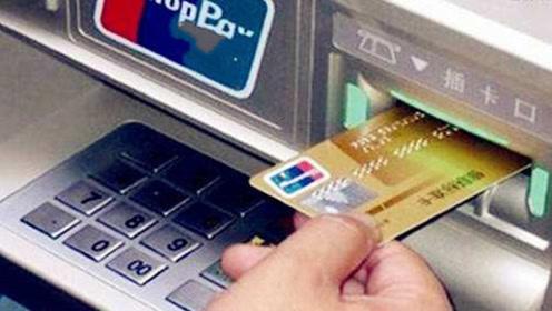 银行卡被吞急死人,教你一诀窍,自动取回,简单管用,赶紧学