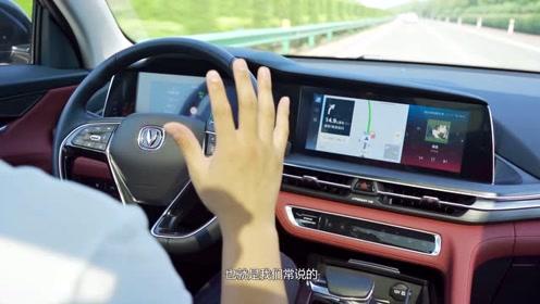 L2级自动驾驶+腾讯车载系统 这款SUV还得到马化腾站台