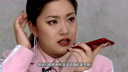 王菊送蕾哈娜茅台 在如今疲劳的审美瘦就是美的世界