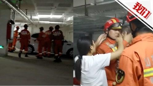 消防员出警发现被困的是自己女儿 上次相见已是半月前