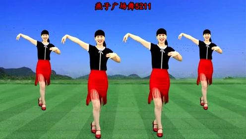 时尚恰恰广场舞《猎爱》扭腰摆胯健身操,附分解