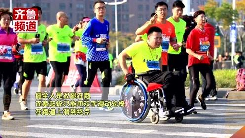 励志!山东一男子7年前摔伤致高位截瘫,轮椅上跑完11个马拉松
