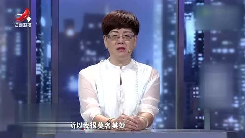 丈夫直言就算到80岁也要离婚 让朱女士痛哭不已