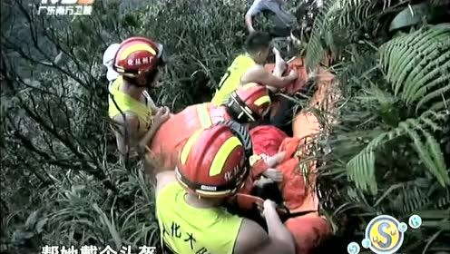 驴友被雷击伤受困山中