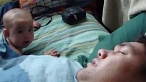"""爸爸""""打呼噜""""将宝宝吓醒,接下来的宝宝反应,承包我一年笑点"""