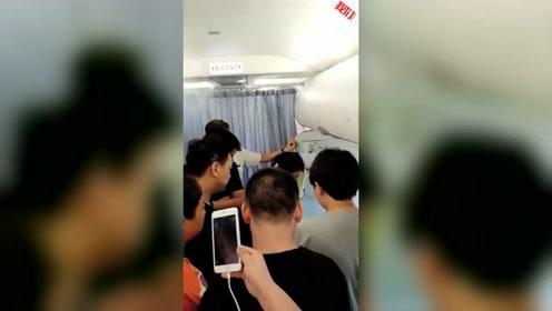 春秋航空一航班乘客占用前排座位引众怒:把他扔出去
