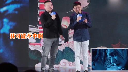 """""""河南肉丝""""岳云鹏遇正版杰克姜广涛,爆笑演绎《泰坦尼克号》"""