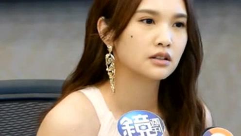 杨丞琳现场接受采访 细节讲述三不一没的意思