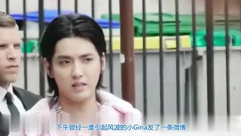 吴亦凡恋情疑似曝光,小Gina发微博引网友纷纷安慰