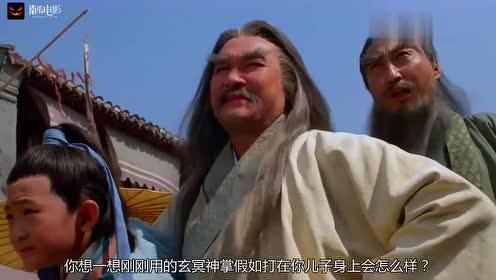 玄冥二老刚嘲讽完张三丰是貌不惊人的胖子,下一秒瞬间就被暴打!