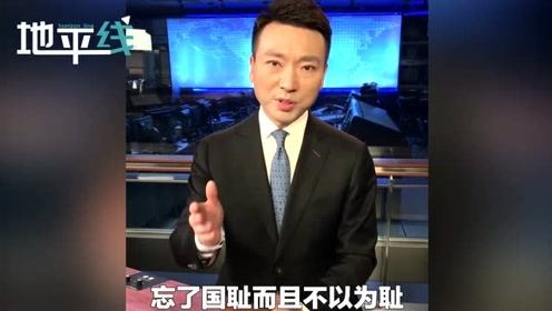 """""""九一八""""涂污香港的抗日英烈纪念碑 康辉:忘了国耻还不以为耻"""