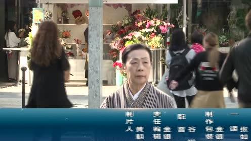 2019年09月19日 环球财讯(无字幕版)