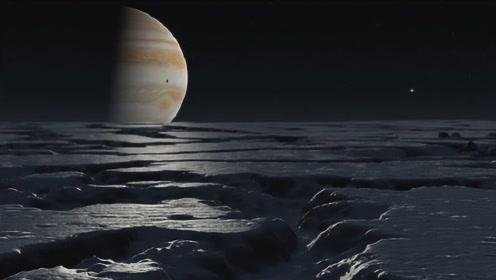 太阳系才是真正大水球?体积不足地球1%,水量却能浸泡整个星球