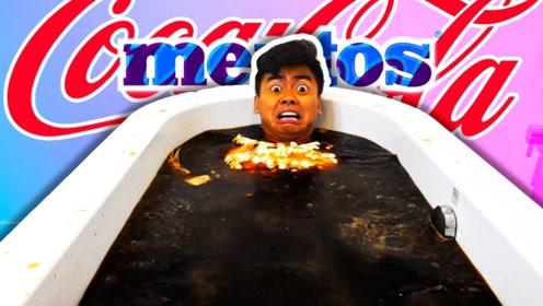 熊孩子用300罐可乐泡澡,加上曼妥思,场面太刺激了!