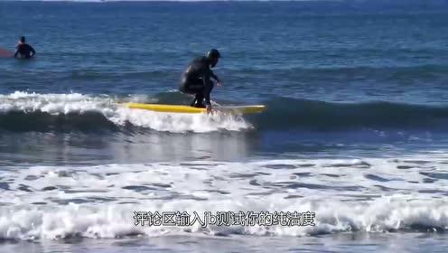 海里溺水怎么办?实拍救援全过程,给真正的英雄点赞