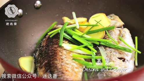 只多一步就能做出汤浓乳白的鲫鱼汤,99%的人不知道!