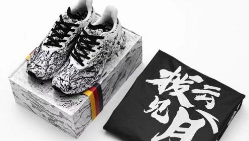 球鞋开箱:为挑战而生!这款安踏跑鞋在柏林做特别发售足够排面