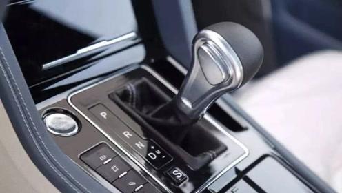 自动挡的车怎么切换到手动挡模式?