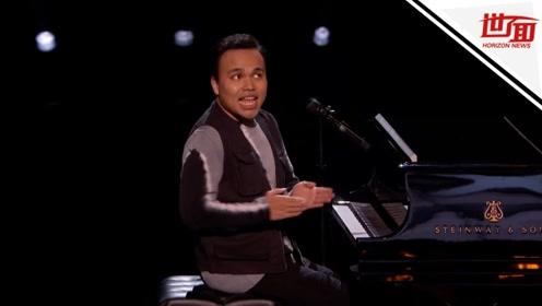 声如天籁:美国失明自闭症患者自弹自唱 综艺上赢得百万美元奖金