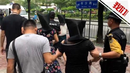 """一群""""贵妇""""被深圳警方抓获 晒豪车名表背后干的是传销"""