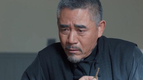 速看《老酒馆》第四十五集 陈怀海揭穿老警察 陈怀海收留小尊