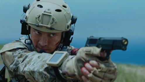 速看《空降利刃》第五集 张启指挥小分队对抗雇佣军 乔梁被劫持