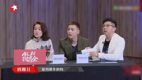 下一站传奇:陈伟霆怒拍桌子!网络歌手的歌也值700块钱?!