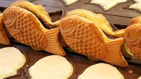 日本人气小吃鲷鱼烧,为啥却没有任何鱼肉?看完才明白