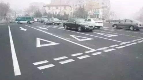 """路边新出的""""三角标线""""有啥作用?稍有不慎会被扣分,学会不吃亏"""
