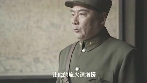 红军顺利拿下了青杆坡把郭勋祺逼到永安寺,太激动人心了