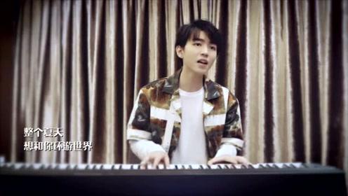 王俊凯生日弹唱《夏天》送福利 粉丝:感谢这个夏天有你的陪伴