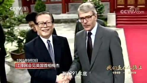 [我们走在大路上]制裁并不能使中国屈服 遏制反而失去巨大商机