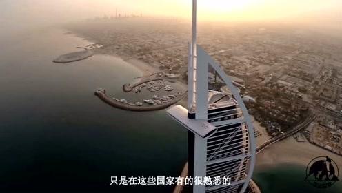"""亚洲""""非常低调""""的城市,财富甚至超过迪拜两倍,石油资源丰富"""