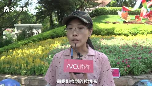 世界清洁日,广州志愿者上白云山捡垃圾,烟头糖纸水瓶通通不放过