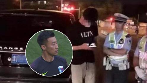 国足门将张鹭醉驾被天津警方刑拘 血液酒精值253
