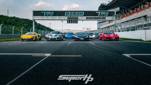 超级马力SuperHP——浙赛圈速榜!