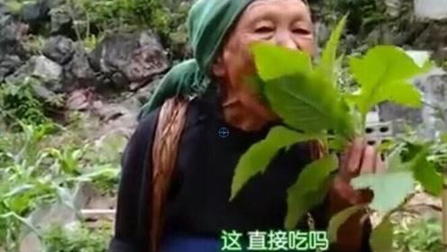 奇闻:106岁老人像兔子爱吃野菜,自找苦吃是她的长寿秘诀