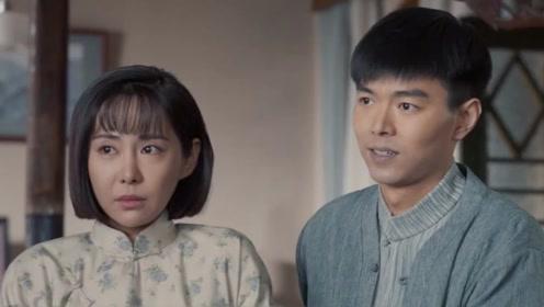 《老酒馆》桦子偷听陈怀海说话,你爹的心脏差点被吓出来了!